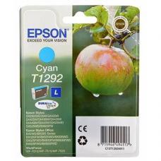 Epson C13T129240 Kartuş Mavi (T1292)