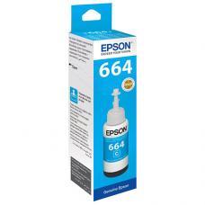 Epson C13T6642A Kartuş 6.500 Sayfa 70ml Mavi (T6642)