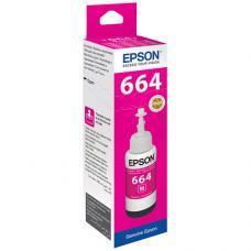 Epson C13T6643A Kartuş 6.500 Sayfa 70ml Kırmızı (T6643)