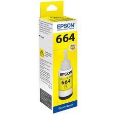 Epson C13T6644A Kartuş 6.500 Sayfa 70 ml Sarı (T6644)