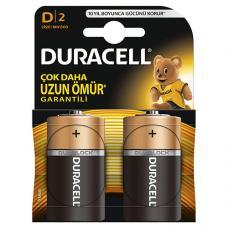 Duracell D Büyük Boy Pil 2 Adet